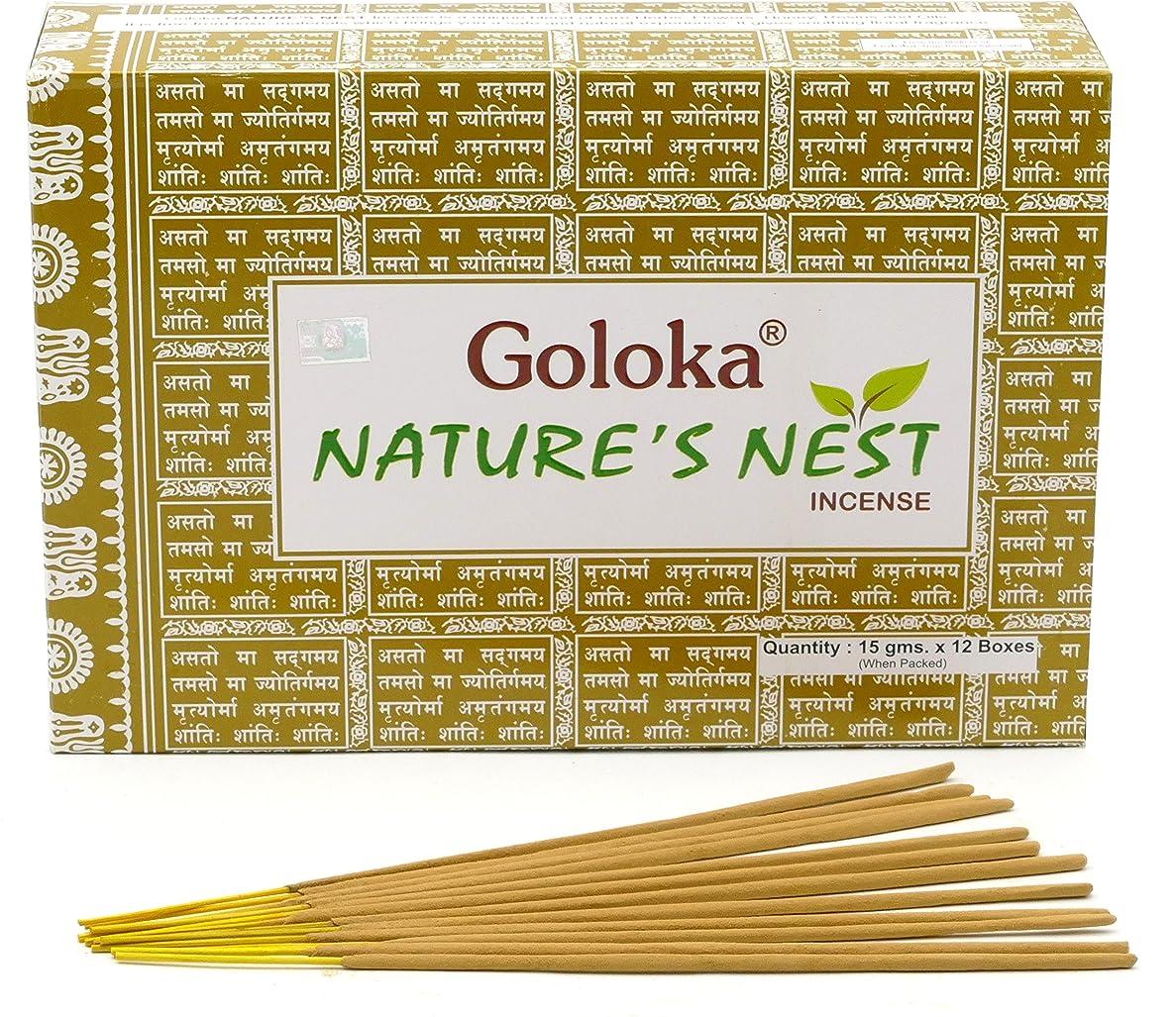 極端な花嫁ポークGoloka Nature's Nest Masala Incense Sticks 15gms x 12 Packs by Goloka