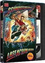 Last Action Hero - Retro VHS Style
