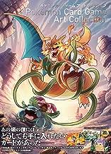 Pokemon Card Game Art Collection Book