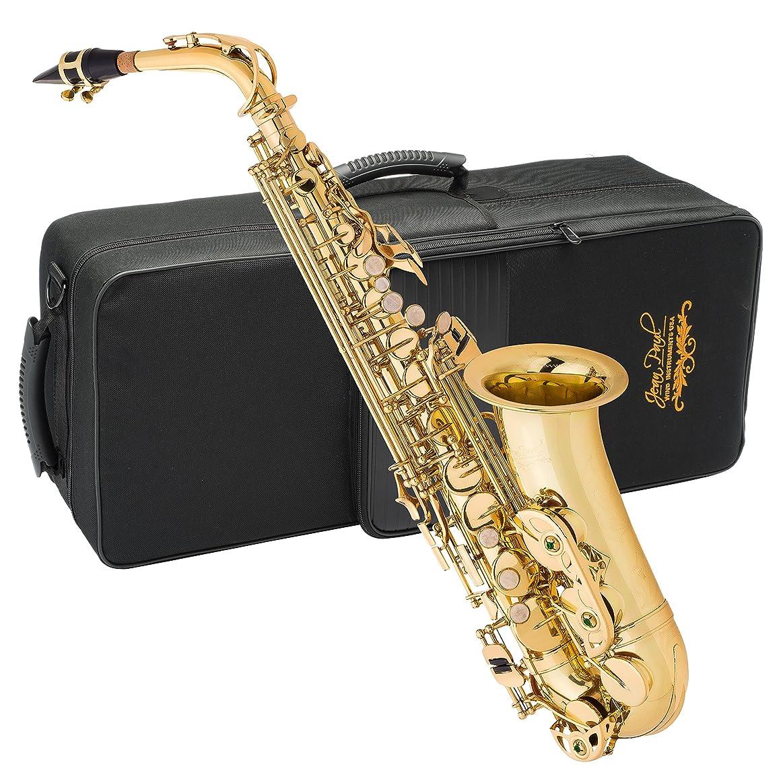 Jean Paul USA AS-400 Student Alto Saxophone lv4652501756099