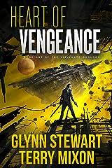 Heart of Vengeance (Vigilante Book 1) Kindle Edition