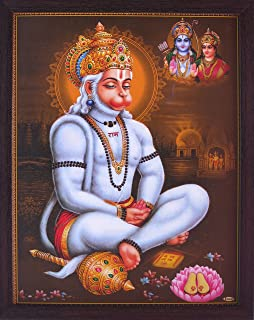 Hanuman Doing Meditation and Reemerging Sita & Ram, a Holy Hindu Religious Poster Painting with Frame for Worship Purpose.