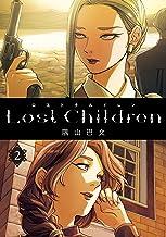 Lost Children 2 (2) (少年チャンピオン・コミックスエクストラ)