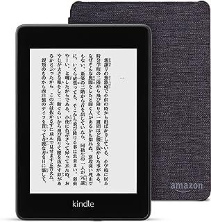 Kindle Paperwhite  wifi+4G 32GB 電子書籍リーダー (純正カバー ファブリック チャコールブラック 付き)