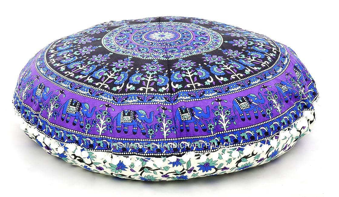 アラスカキリスト教うまくやる()80cm Inch Elephant Mandala Round Cotton Floor Pillow Cover Cotton Handmade Hippie Large Seating Bohemian Ottoman Pouffe Covers By
