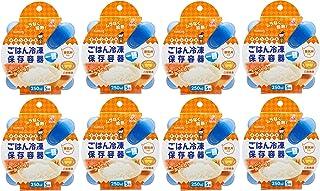【まとめ買い】キチントさん ごはん冷凍保存容器 一膳分 250ml 5個入り×8個