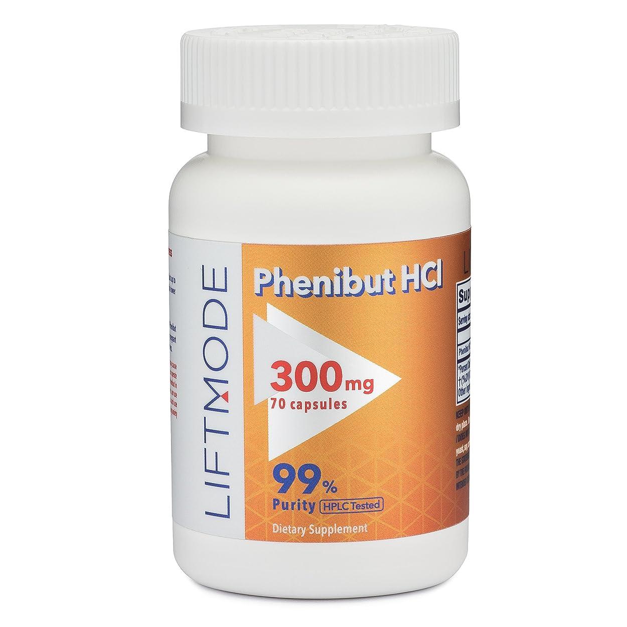 起業家バルク同級生フェニビュート HCl 300MG カプセル 70粒 - Phenibut HCl 300MG capsules 70 count
