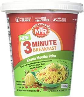 MTR Poha Khatha Meetha Rice Flakes Breakfast, Sweet & Sour, 80g (Pack of 24)