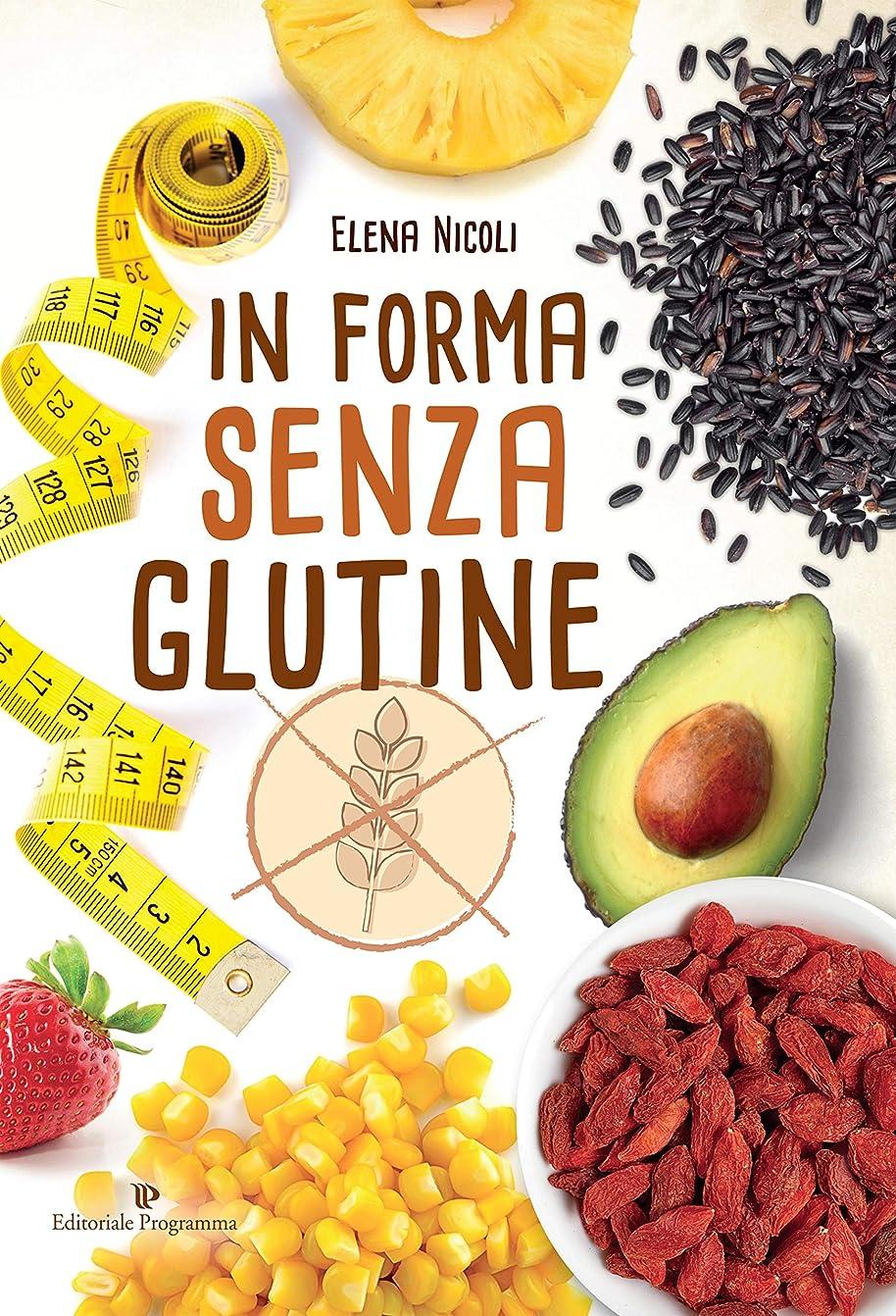 昇る初期語In forma senza glutine (Italian Edition)
