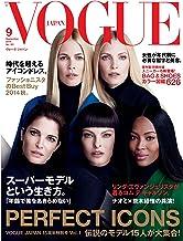 表紙: VOGUE JAPAN (ヴォーグジャパン) 2014年 9月号 [雑誌] | VOGUE JAPAN編集部