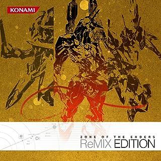 Beyond the bounds feat. K Á R Y Y N -Eshericks Remix-