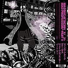 Massive Attack v Mad Professor Part II (Mezzanine Remix Tapes 98) (Vinyl)