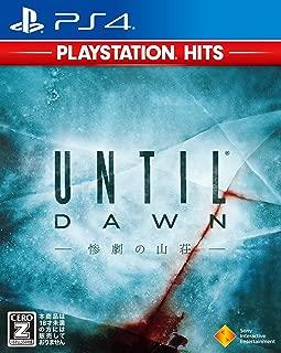 【PS4】Until Dawn -惨劇の山荘- PlayStation Hits 【CEROレーティング「Z」】