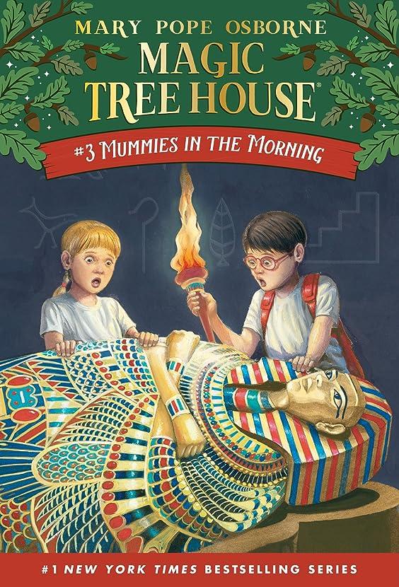 ストロー不確実使用法Mummies in the Morning (Magic Tree House Book 3) (English Edition)