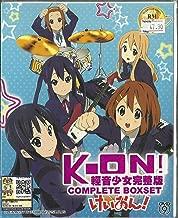K - ON ! - COMPLETE TV SERIES DVD BOX SET ( 1-36 EPISODES + 5 OVA )