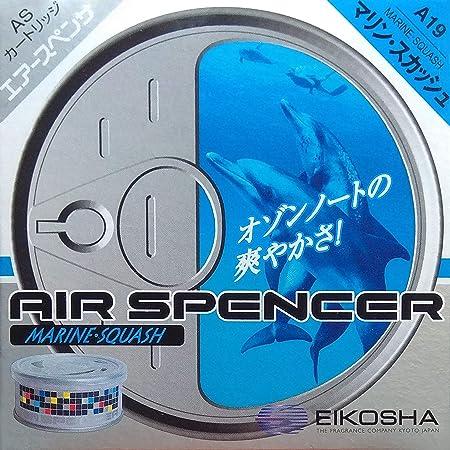 栄光社 車用 芳香消臭剤 エアースペンサー ASカートリッジ 置き型 詰め替え用 マリンスカッシュ