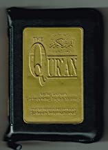 The Quran Arabic Text with Corresponding English Meanings Zip Case By Saheeh International