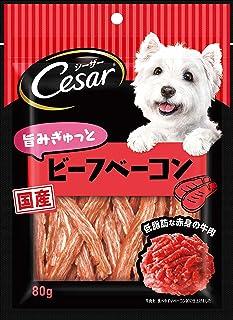 シーザー 犬用おやつ スナック 旨みぎゅっとビーフベーコン 80g