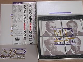モダン・ジャズ・カルテット 結成40周年記念MJQの軌跡