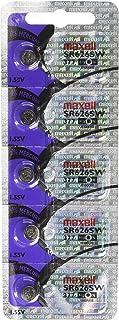 5Piles Maxell Pile Bouton SR626SW