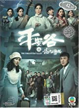 THE FORGOTTEN VALLEY - COMPLETE TVB TV SERIES ( 1-20 EPISODES ) DVD BOX SETS
