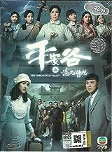 Best tvb drama dvd Reviews