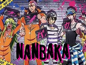nanbaka dvd