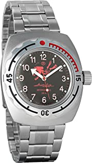 Best vostok amphibia black dial Reviews