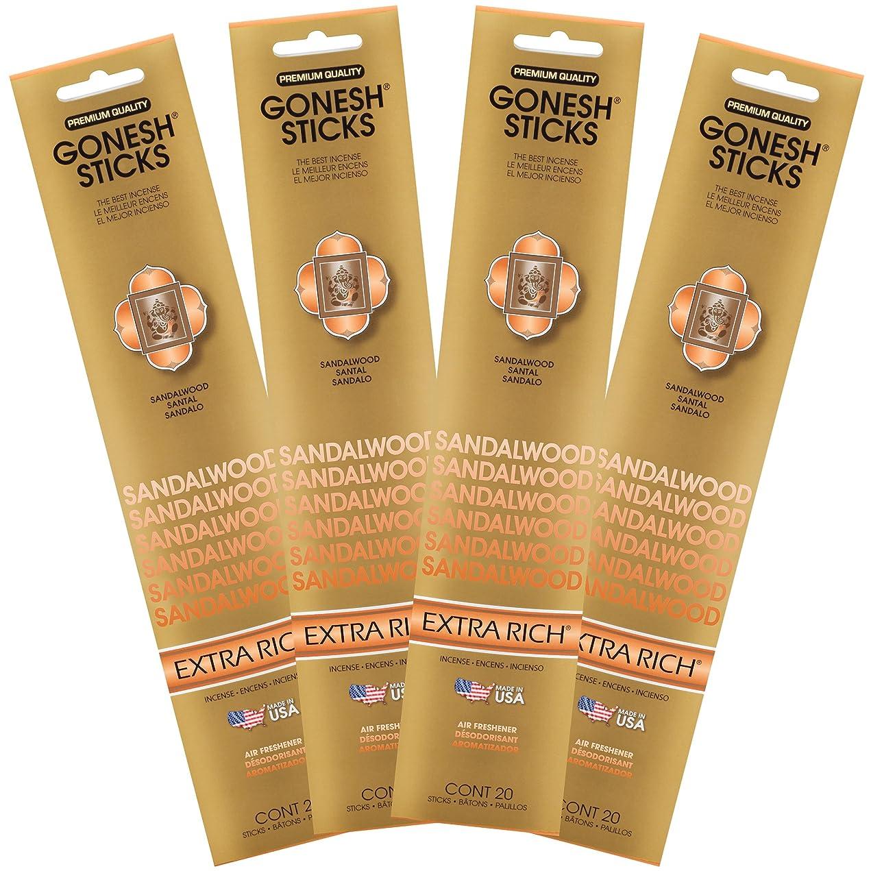 あなたのもの酸下線(Set of Four 20-Stick Packs) - Sandalwood - 4 PACK- Extra Rich Incense by GONESH