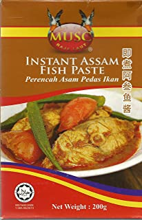 MUSC Sarawak Instant Assam Fish Paste 2x200G