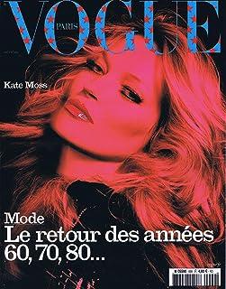 Vogue Paris [FR] August 2019 (単号)