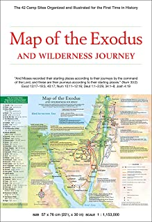 Map of the Exodus and Wilderness Journey: The 42 Camp Sites Organized and Illustrated for the First Time in History (History Of Redemption)