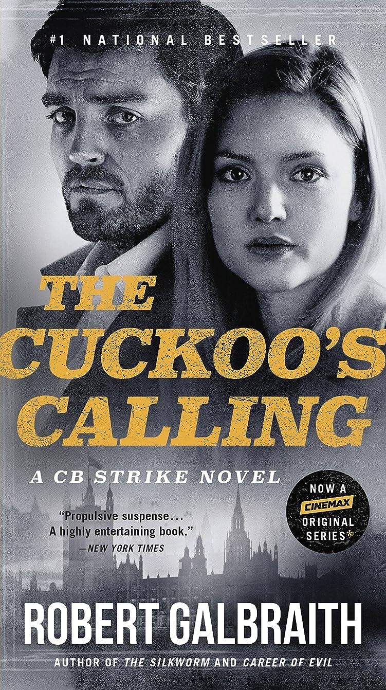 ライラック壮大なエールThe Cuckoo's Calling (A Cormoran Strike Novel) (English Edition)
