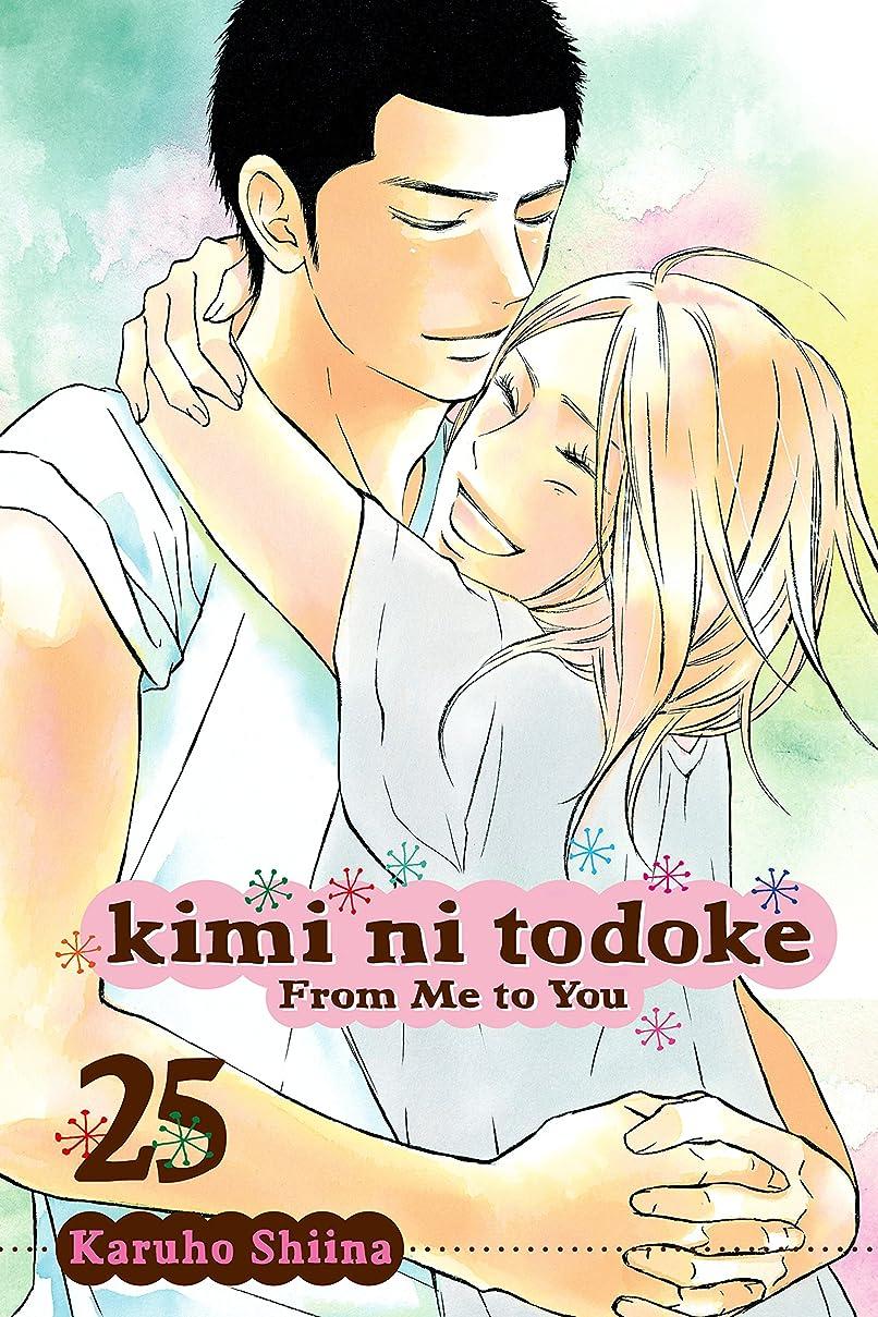くるみ耳パックKimi ni Todoke: From Me to You, Vol. 25 (English Edition)
