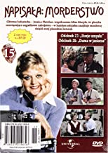 Murder, She Wrote: Reflections of the Mind / A Lady in the Lake [DVD] (IMPORT) (No English version)