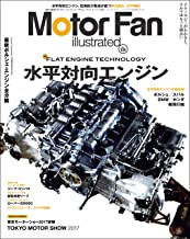 表紙: Motor Fan illustrated Vol.134 | 三栄書房