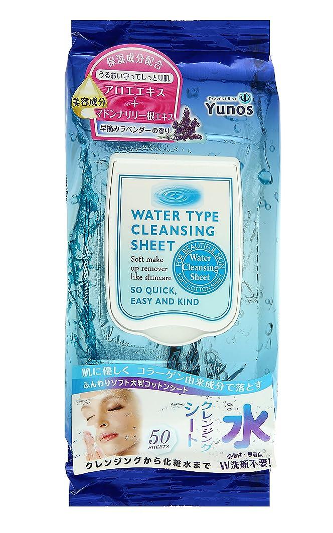 喜ぶプロット反発ユノス水クレンジングシート保湿タイプ