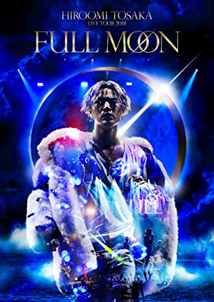 "HIROOMI TOSAKA LIVE TOUR 2018 ""FULL MOON""(DVD2枚組)"