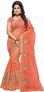 S Kiran's Women's net with Blouse Piece (MekhlaChador_ Peach_ Free Size)