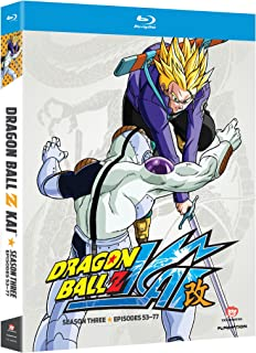 watch dragon ball kai uncut