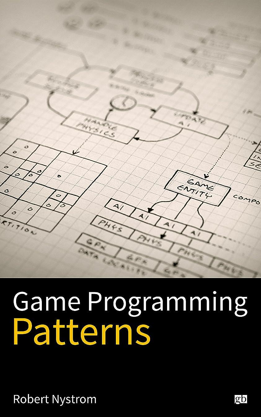 マウスピース詳細に期待してGame Programming Patterns (English Edition)
