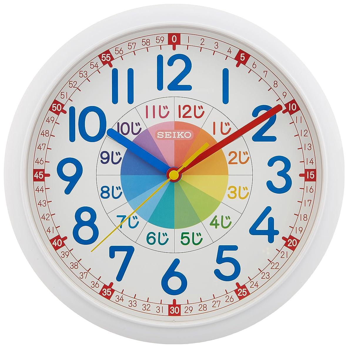 お尻恐怖純粋なセイコー クロック 掛け時計 知育 アナログ 白 KX617W SEIKO