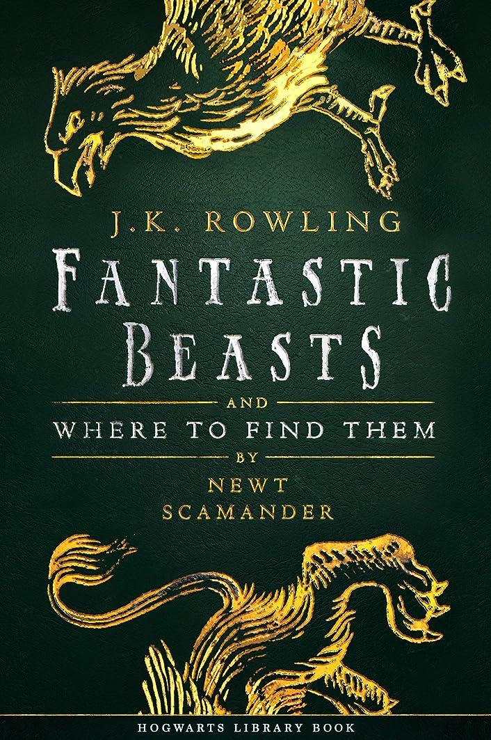 肥料エンジニア規範Fantastic Beasts and Where to Find Them (Hogwarts Library book Book 1) (English Edition)