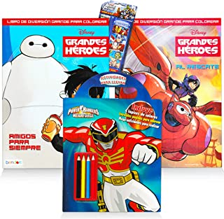 Spanish Coloring and Activity Book Set for Boys Girls Featuring Power Rangers and Big Hero 6 with Avengers Stickers - 3 Li...