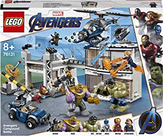 LEGO Super Heroes Avengers Compound Battle for age 8+ years old 76131