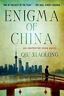 Enigma of China: An Inspector Chen Novel (Inspector Chen Cao Book 8)