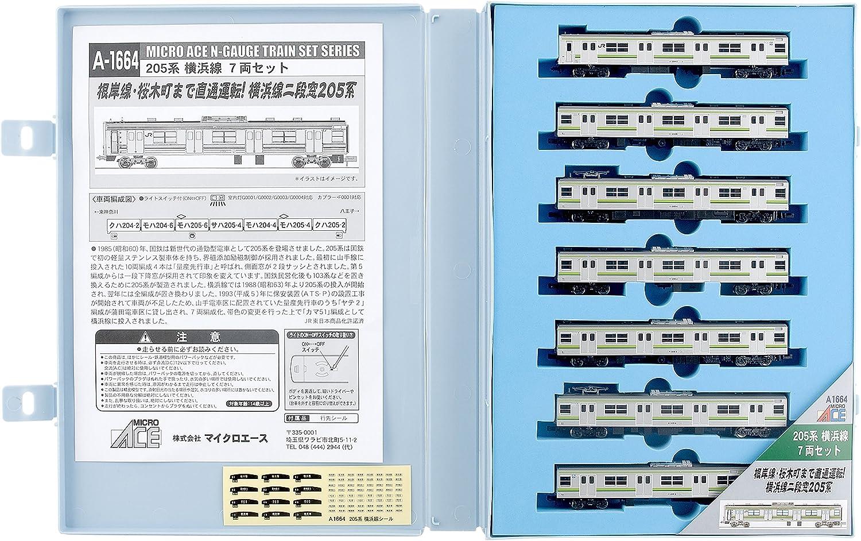 7 Wagen-Set Spur N A1664 205-basierte Yokohama Line (Japan-Import)
