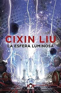 La esfera luminosa (Spanish Edition)