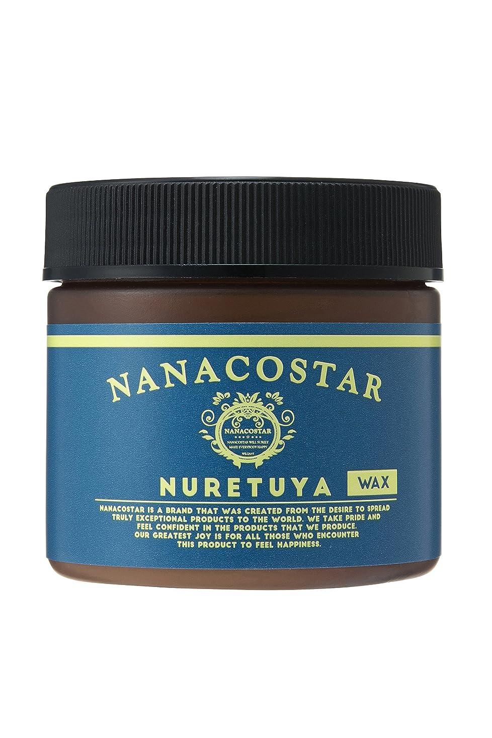 所得気まぐれな不定ナナコスター [NANACOSTAR] ヌレツヤ ワックス NURETUYA WAX 75g