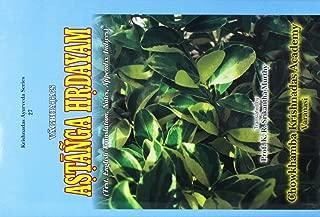 Vagbhata's Astanga Hrdayam- Text, English Translation, Notes, Appendix and Indices- 3 Vols